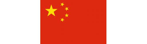 Chine (République populaire)
